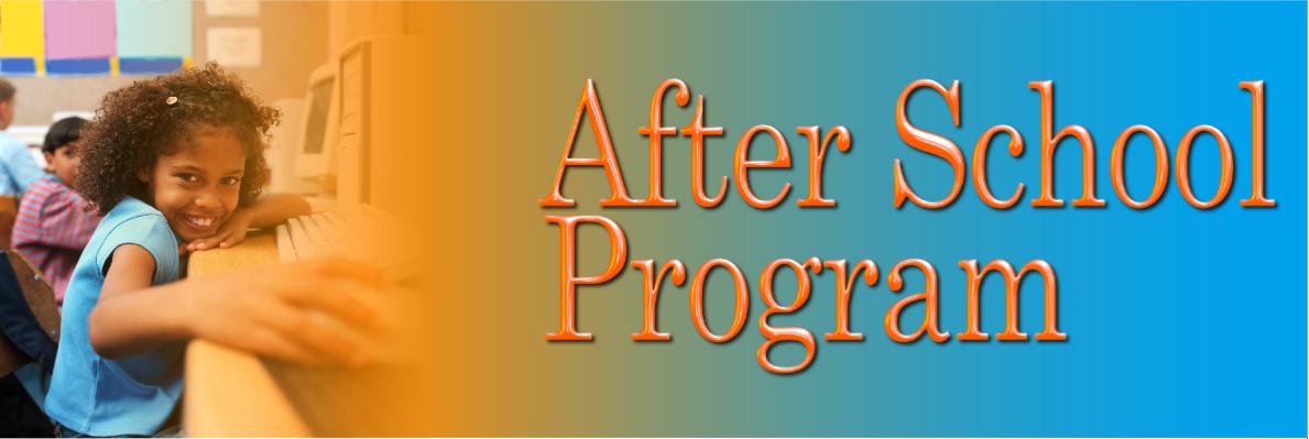 afterschool program essay